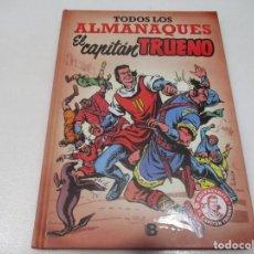 Cómics: TODOS LOS ALMANAQUES EL CAPITÁN TRUENO W7811. Lote 273905913