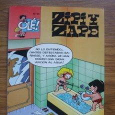 Cómics: OLÉ Nº 33 ZIPI Y ZAPE (FORMATO GRANDE RELIEVE) EDICIONES B. Lote 276475008