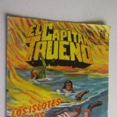 Cómics: EL CAPITÁN TRUENO Nº 63 EDICIÓN HISTÓRICA EDICIONES B ARX120. Lote 278372163