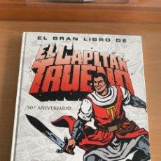 Cómics: EL GRAN LIBRO DEL CAPITAN TRUENO. Lote 283757423