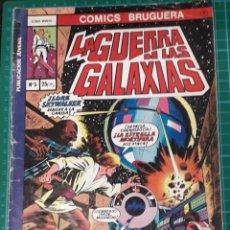 Cómics: COMIC BRUGUERA LA GUERRA DE LAS GALAXIAS 5. Lote 294501813