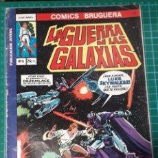Cómics: COMIC BRUGUERA LA GUERRA DE LAS GALAXIAS 6. Lote 294501923