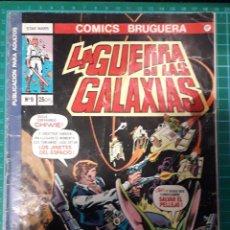 Cómics: COMIC BRUGUERA LA GUERRA DE LAS GALAXIAS 9. Lote 294502023