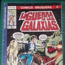Cómics: COMIC BRUGUERA LA GUERRA DE LAS GALAXIAS 10. Lote 294502128