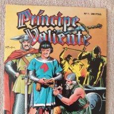 Cómics: EL PRÍNCIPE VALIENTE DE HAROLD FOSTER. TEBEOS SA EDICIONES B. NÚMEROS 1 AL 64. MUY BUEN ESTADO. Lote 295864988