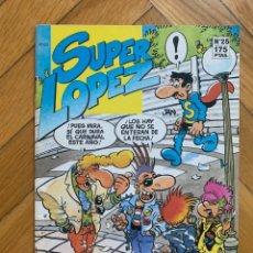 Cómics: SUPER LÓPEZ Nº 25 - REVISTA SEMANAL. Lote 296966578