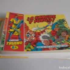 Cómics: EL CAPITAN TRUENO TOMO 1. Lote 297071718