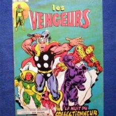 Cómics: LOS VENGADORES (FRANCIA) - LES VENGEURS - LA NUIT DU COLLECTIONEUR (USA 119-120-121). Lote 14436411