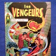 Cómics: LOS VENGADORES (FRANCIA) - LES VENGEURS - LA GUERRE DE KANG (USA 130-131-132). Lote 14436449