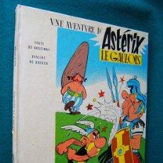 Cómics: ASTERIX LE GAULOIS - UNA AVENTURE D'ASTERIX - GOSCINNY - UDERZO - DARGAUD - 1971. Lote 31169299