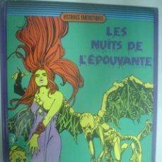 Cómics: HISTOIRES FANTASTIQUES: LES NUITS DE L´EPOUVANTE. DARGAUD, 1973. Lote 31172610