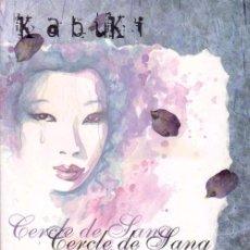 Cómics: KABUKI CERCLE DE SANG (PANINI FRANCE,2004) - DAVID MACK. Lote 37821502