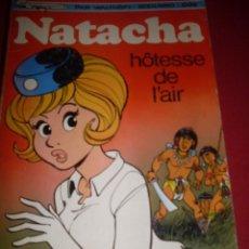 Cómics: DUPUIS - NATACHA NUMERO 1 - 1 EDICION DE 1971. Lote 41540516