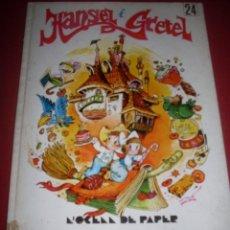Fumetti: PUBLICACIONES ABADIA DE MONTSERRAT -HANSEL I GRETEL -DEDICADO POR PASCAL FERRY -COMIC EN CATALAN. Lote 41572919