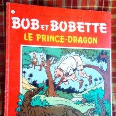 Cómics: BOB ET BOBETTE. LE PRINCE-DRAGON, Nº 153 ED ERASME 1980 WILLY VANDERSTEEN. Lote 45697107