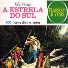 Cómics: JOYAS LITERARIAS JUVENILES EDITADO EN BRASIL 1972: LA ESTRELLA DEL SUR - JOSÉ DUARTE, ANTONIO BERNAL. Lote 47633898