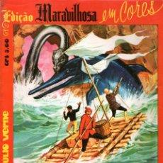 Cómics: JOYAS LITERARIAS JUVENILES - EDITADO BRASIL 1974: VIAJE AL CENTRO DE LA TIERRA, CASAMITJANA / V.MORA. Lote 47633935