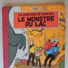 """Cómics: LES AVENTURES DE CHICK BILL """"LE MONSTRE DU LAC"""", COLLECTION DU LOMBARD, 1958. Lote 49701692"""