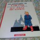 Cómics: AVENTURES DE TINTIN AU PAYS DES SOVIETS HERGÉ (HARDCOVER). 1999.BLANCO Y NEGRO. Lote 50327129
