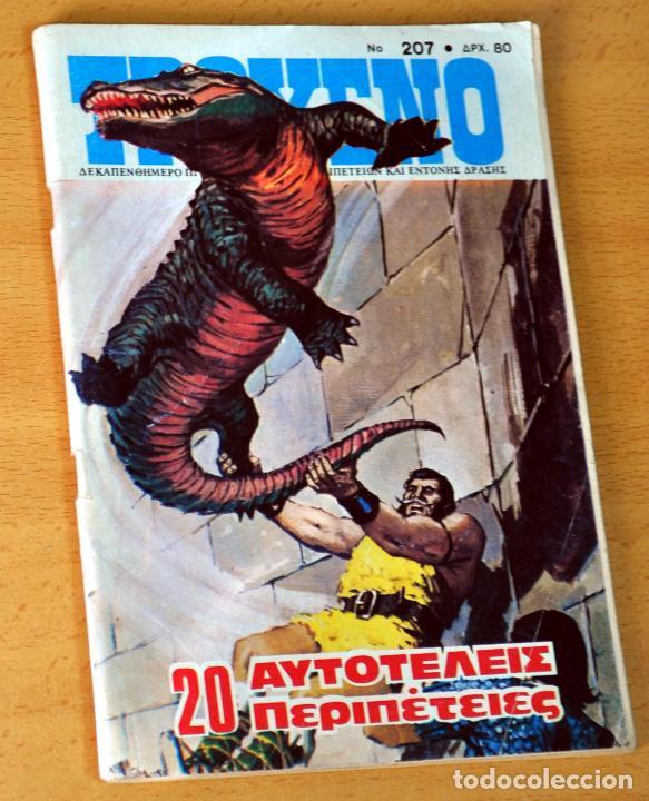 EL CAPITÁN TRUENO EN GRIEGO - TPOYENO 207 (Nº 1 DE 2ª SERIE) - GRECIA 1989 - VÍCTOR MORA Y AMBRÓS. (Tebeos y Comics - Comics Lengua Extranjera - Comics Europeos)