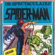 Cómics: SPIDERMAN DE SPEKTAKULAIRE NUMERO 6 -TAPA SEMIDURA JUNIOR PRESS STRIP 1981 (HOLANDES). Lote 73951575