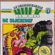 Cómics: HULK TAPA SEMIDURA 50 PAGINAS- JUNIOR PRESS STRIP 1981 (HOLANDES). Lote 74040011