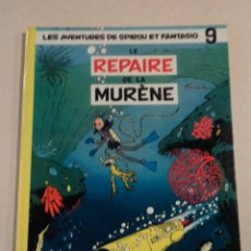 Cómics: LE REPAIRE DE LA MURÈNE - SPIROU ET FANTASIO Nº 9 - AÑO 1965 - FRANQUIN. Lote 77909845