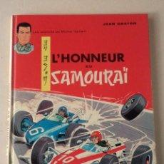 Cómics: L'HONNEUR DU SAMOURAÏ - MICHEL VAILLANT Nº 10 - AÑO 1966 - 1ª EDICIÓN - GRATON. Lote 78232465