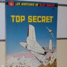 Cómics: LES AVENTURES DE BUCK DANNY Nº 22 TOP SECRET - DUPUIS (EN FRANCES). Lote 82417040