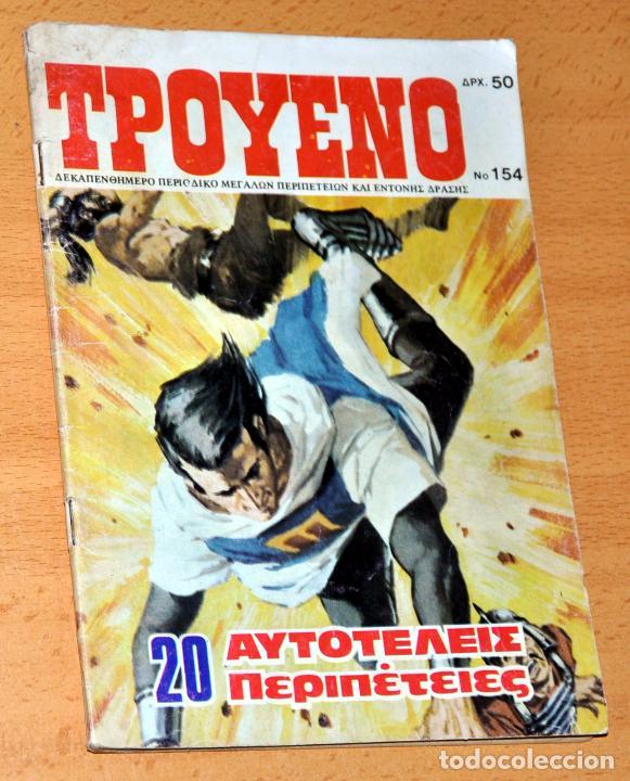 EL CAPITÁN TRUENO EN GRIEGO - TPOYENO 154 - GRECIA 1987 - VÍCTOR MORA Y AMBRÓS (Tebeos y Comics - Comics Lengua Extranjera - Comics Europeos)