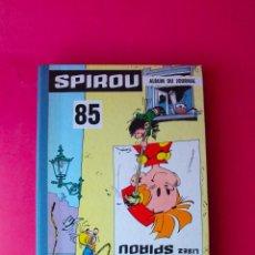 Cómics: SPIROU – ALBUM DU JOURNAL – Nº 85 (1251 A 1263) DUPUIS 1962 – EN FRANCÉS. Lote 83821416