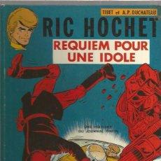 Cómics: RIC HOCHET REQUIEM. Lote 94928595
