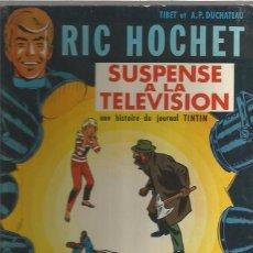 Cómics: RIC HOCHET SUSPENSE. Lote 94928787