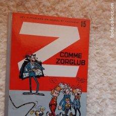Cómics: LES AVENTURES DE SPIROU ET FANTASIO - Z COMME ZORGLUB - N. 15. Lote 95523195
