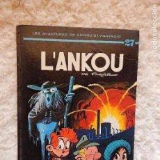 Cómics: LES AVENTURES DE SPIROU ET FANTASIO - L´ANKOU - N.. 27. Lote 95549535