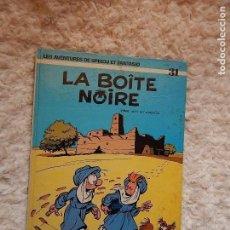 Cómics: LES AVENTURES DE SPIROU ET FANTASIO - LA BOITE NOIRE - N.. 31. Lote 95551775