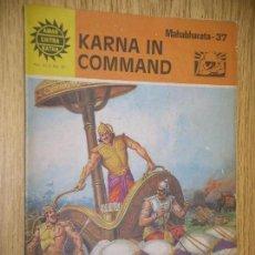 Cómics: AMAR CHITRA KATHA Nº 402, ED. H G MIRCHANDANI,AÑO 1988, COMIC DE INDIA, EN INGLÉS. Lote 95898583
