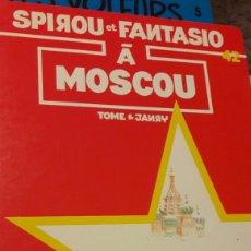 Cómics: SPIROU ET FANTASIO A MOSCOU.1990. DUPUIS. EN FRANCÉS.. Lote 96957404