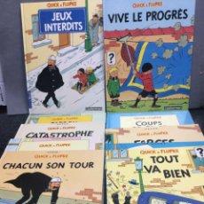 Comics: QUICK FLUPKE DE HERGE, LOTE 11 EJEMPLARES (FALTA UNO PARA SER COLECCION COMPLETA) EDICION EN FRANCES. Lote 48574470