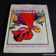 Cómics: BARBARELLA. JEAN - CLAUDE FOREST. LA MARGE - KESSELRING ÉDITEURS.1974. Lote 99971779