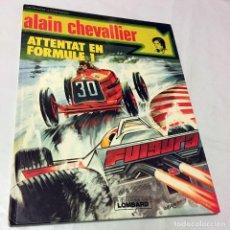 Cómics: ALAIN CHEVALIER ATTENTAT EN FORMULE 1 EDTIONS DU LOMBARD BRUXELLES 1980 / FORMULA COMIC FRANCO BELGA. Lote 100750039