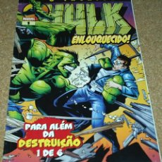 Cómics: HULK Nº 1 MARVEL 2003, EN PORTUGUÉS - EDICIÓN LIMITADA, IMPECABLE- IMPORTANTE LEER TODO. Lote 102687367