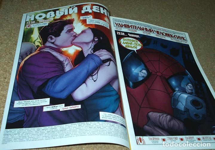 Cómics: SPIDERMAN EN RUSO, CONTIENE UN POSTER, 2009- MUY BIEN- IMPORTANTE LEER ENVIOS - Foto 2 - 102688035
