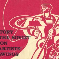 Cómics: HISTORY OF THE SOVIET UNION IN ARTISTS DRAWINGS. NOVOSTY PRESS AGENCY. MOSCOW, 1974. Lote 103826303