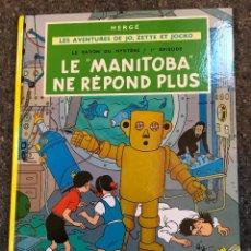 Cómics: LES AVENTURES DE JO, ZETTE ET JOCKO - LE MANITOBA NE REPOND PLUS - EL MANITOBA NO CONTESTA - NUEVO. Lote 112244659