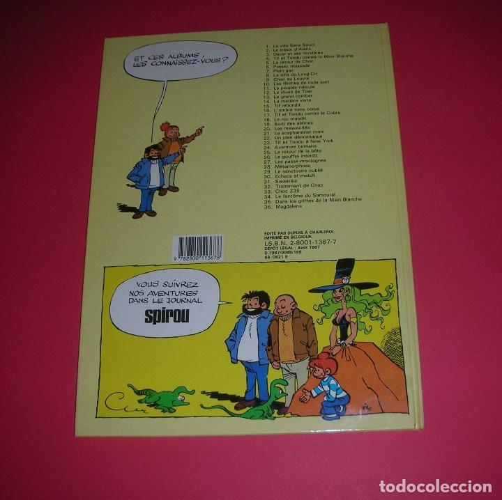 Cómics: TILLIEUX TIF ET TONDU LE RETOUR DE LA BÈTE No. 25 DUPUIS 1987 NUEVO, NUNCA LEÍDO.NEUF - Foto 2 - 114515011