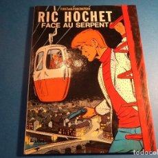 Cómics: RIC HOCHET. FACE AU SERPENT. EDITIONS DU LOMBARD. EN FRANCES. (H-2). . Lote 116257383