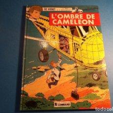 Cómics: RIC HOCHET. L'OMBRE DE CAMELEON. EDITIONS DU LOMBARD. EN FRANCES. (H-2). . Lote 116258383