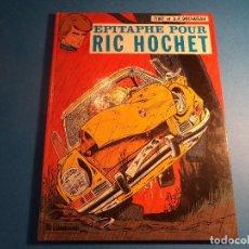 Cómics: RIC HOCHET. EPITAFE POUR RIC HOCHET. EDITIONS DU LOMBARD. EN FRANCES. (H-2). . Lote 116258891