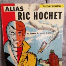 Cómics: CÓMIC ALIAS RIC HOCHET- TIBET ET A.P.DUCHATEAU, 1969.. Lote 131040368
